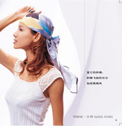 时尚女孩丝巾的各种经典系法图片