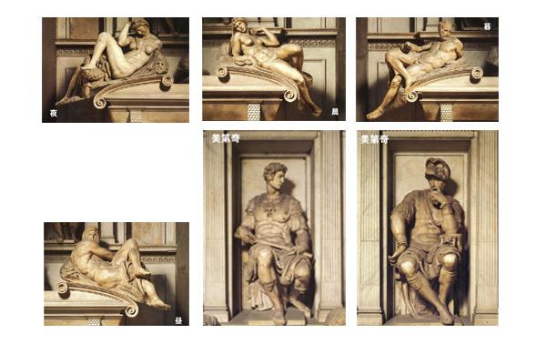 米开朗琪罗雕塑欣赏