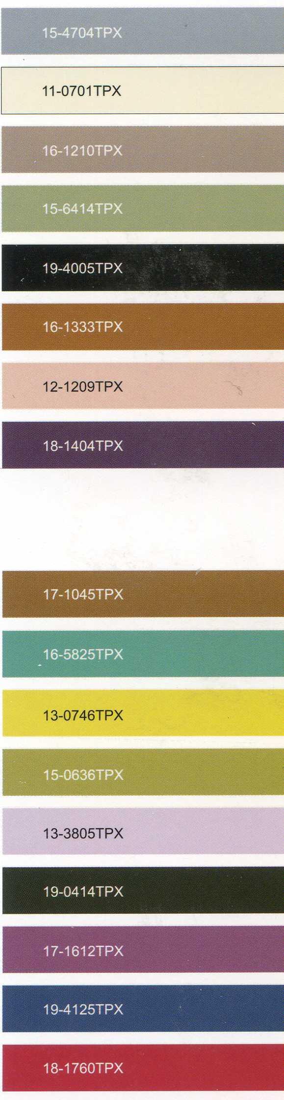 植物黑,橄榄灰,暗绿色,桉树灰,暗沉的深红色,芝麻灰,矿石灰,栗棕色.