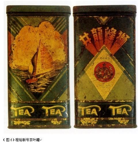 论现代茶叶包装设计中的色彩应用