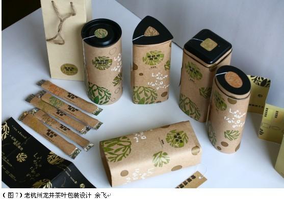 论现代茶叶包装设计中的色彩应用图片