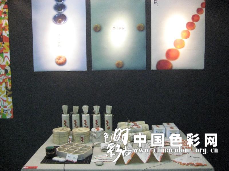 浙江理工大学科艺学院视觉传达设计作品展