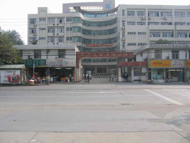 湘潭那个湖南城市建设学院的全名叫做什么?