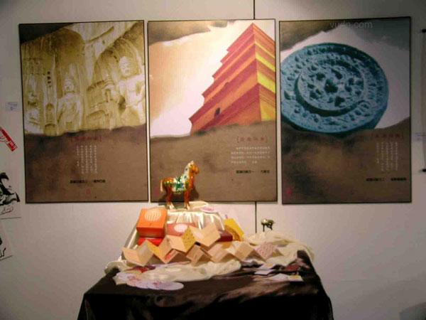 07天津美院视觉传达毕业设计作品欣赏