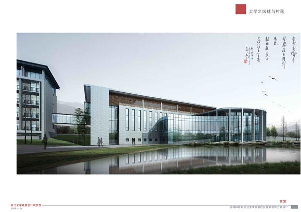 湖南科技职业学院艺术设计学院