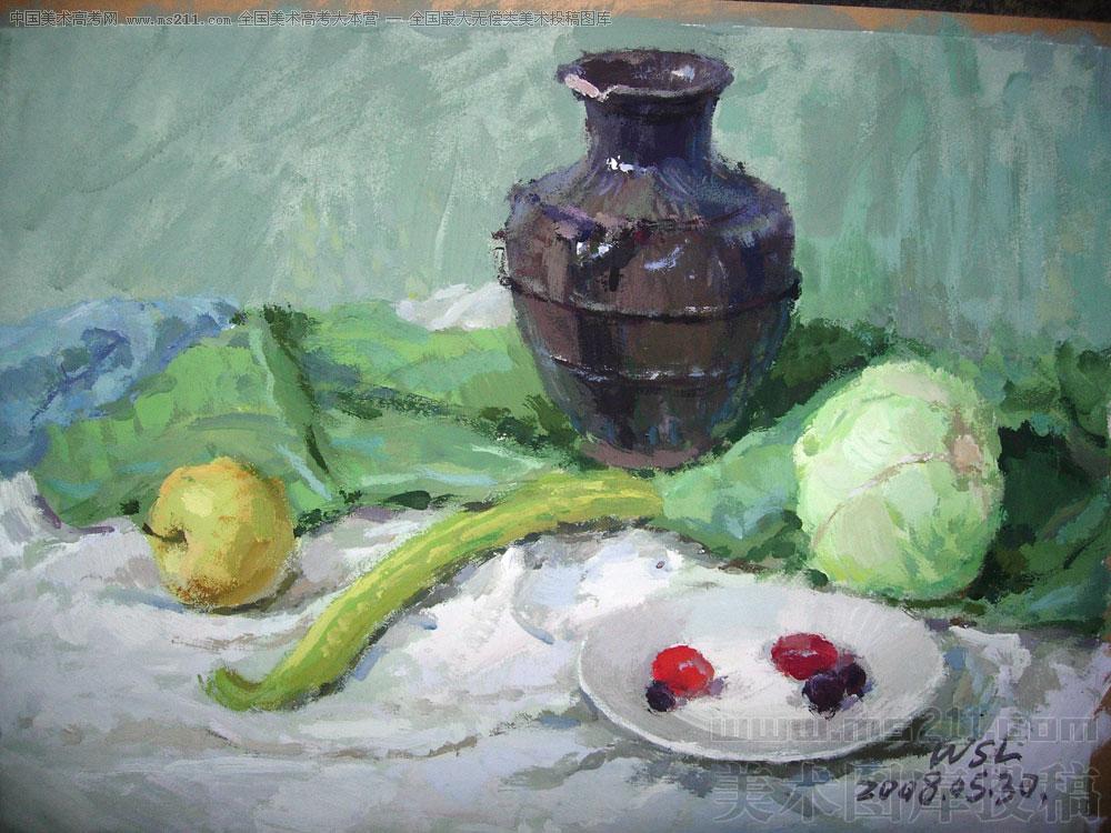 水彩静物 蔬菜