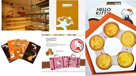 图1-2-5-1面包新语系列包装与店面装饰