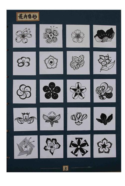 王雨薇 作业名称:花卉变形 媒材:毛笔,钢笔