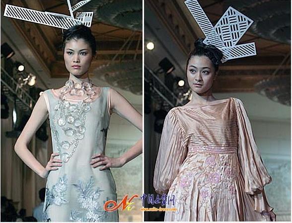 吴海燕的服装设计作品
